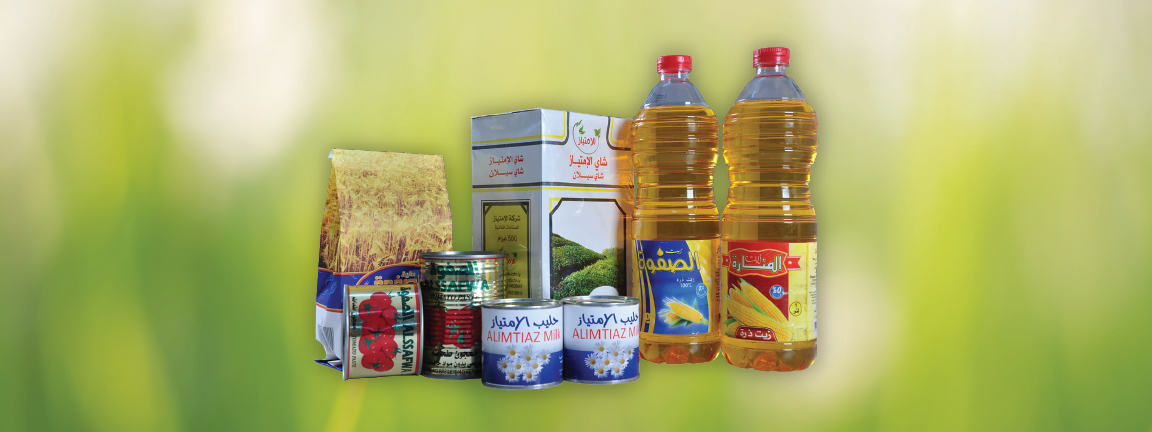 Branded Products - Whiba Holding